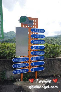 省道台九線35.5k處指標