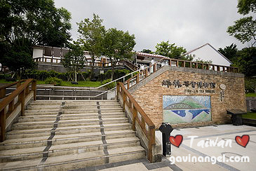 茶業博物館