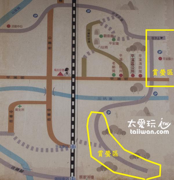 平溪老街賞螢地點地圖