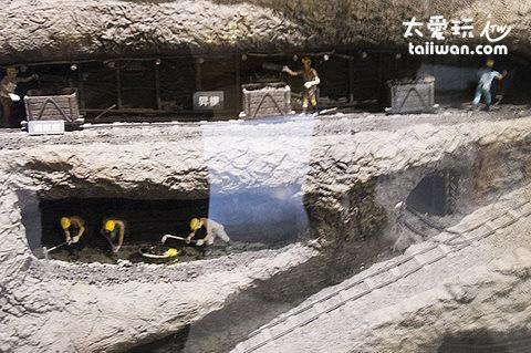 菁桐礦業生活館二樓展示文物