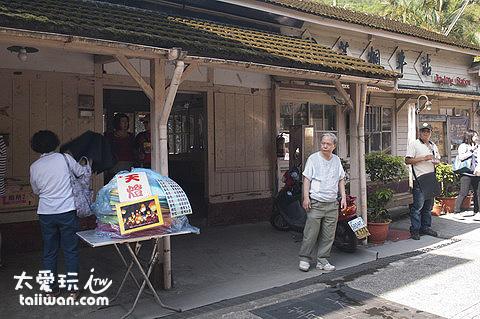 木造的菁桐火車站