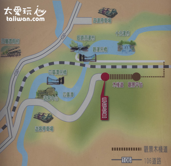 十分風景區地圖