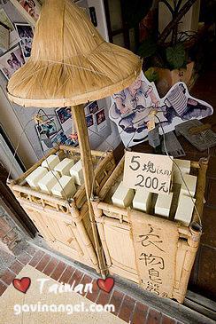 三峽老街賣肥皂的