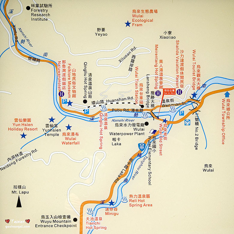 烏來老街地圖