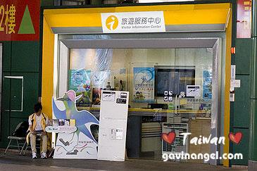 捷運新店站旅遊服務中心可索取旅遊資料