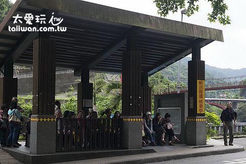烏來老街公車站