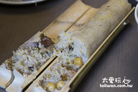 竹筒飯帶有清香好味道