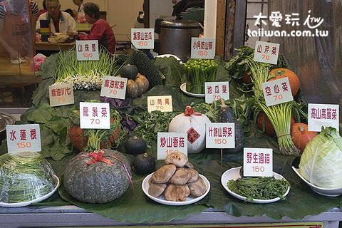各種山產野菜
