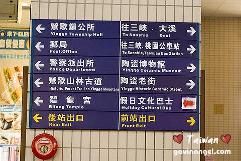 火車站內有清楚的標示