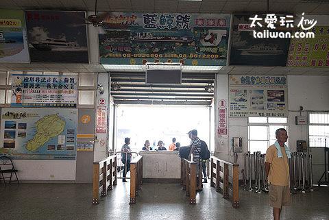 民營小琉球交通船搭船處
