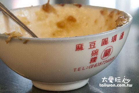 麻豆阿蘭碗粿