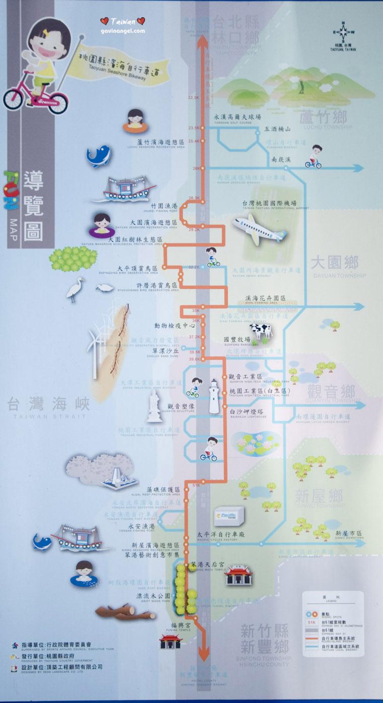 永安自行車道地圖