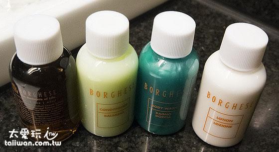沐浴備品用的是義大利的品牌BORGHESE