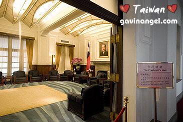 台灣晴廳 - 總統接待各國元首及中外賓客