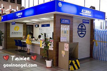 台北車站一樓志工服務台