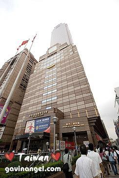 新光三越站前店曾經是台北最高的大樓