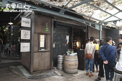 義麵坊小酒館