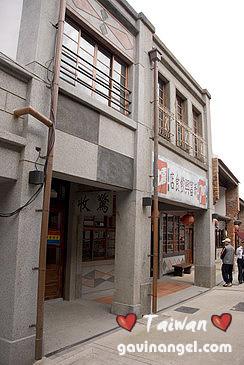 日本時代的建築