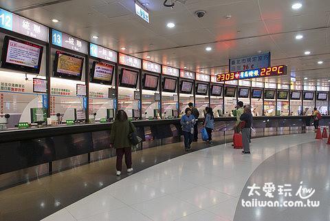 台北轉運站售票櫃臺