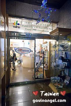紀念品展售中心
