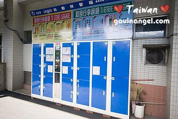 松山火車站寄物櫃(每3小時大口20元,小口50元)