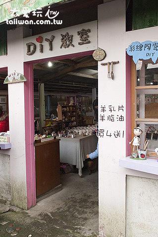 宜農牧場DIY教室