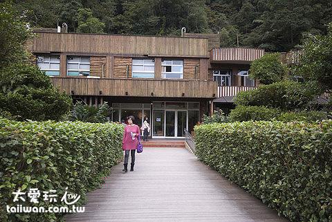 鳩之澤溫泉服務中心