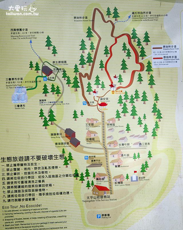 太平山莊周邊地圖