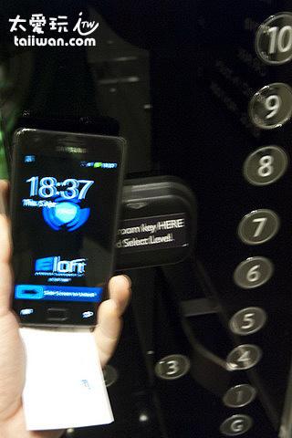 電梯同樣用手機感應