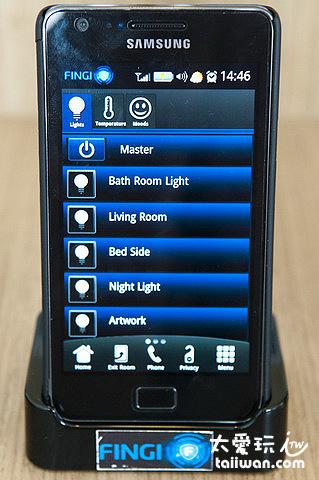 房間燈光控制