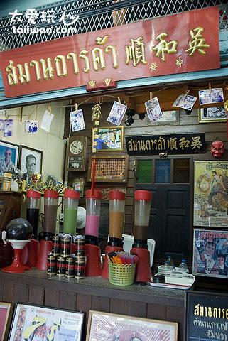 當地很有名的飲料店