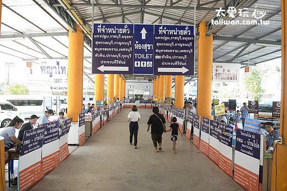 Sai Tai Mai(Southern Bus Terminal )小巴售票處
