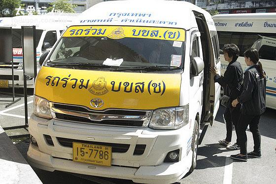 2016年10月小巴搭車處從勝利紀念碑站移到「舊南部巴士總站」(Sai Tai Pinklao)