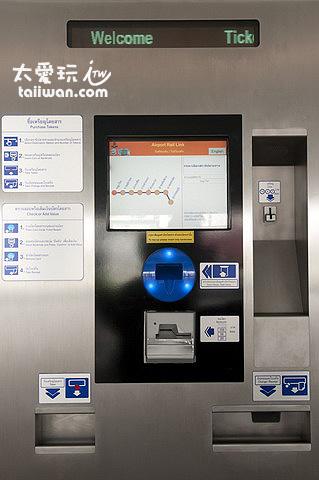 捷運購票機