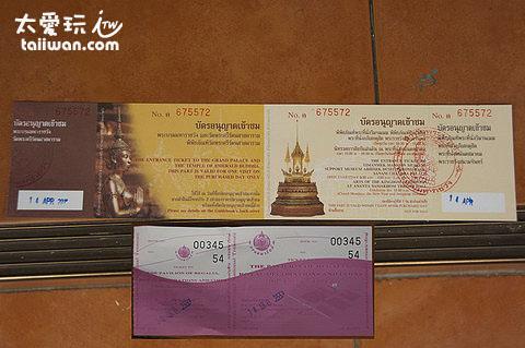 大皇宮門票有三個部分