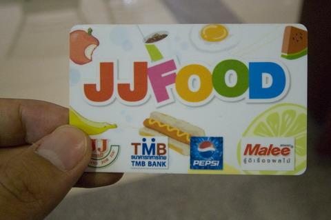 JJ Mall的美食街要使用儲值卡