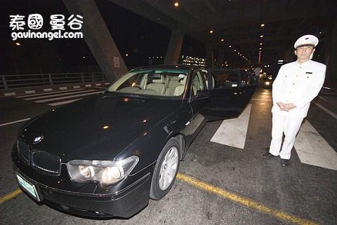機場接送是用BMW 735