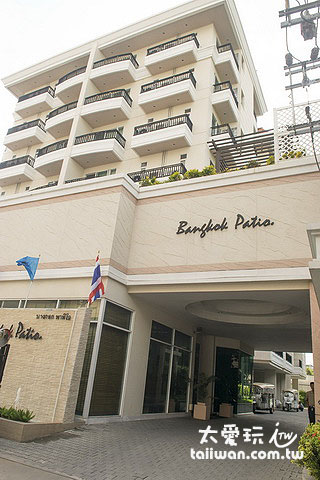 Bangkok Patio公寓式酒店