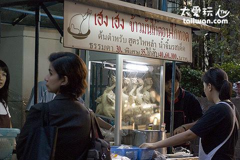 Prom Phong海南雞飯