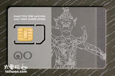 手機 SIM 卡