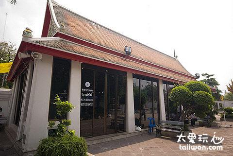 泰式傳統按摩學校