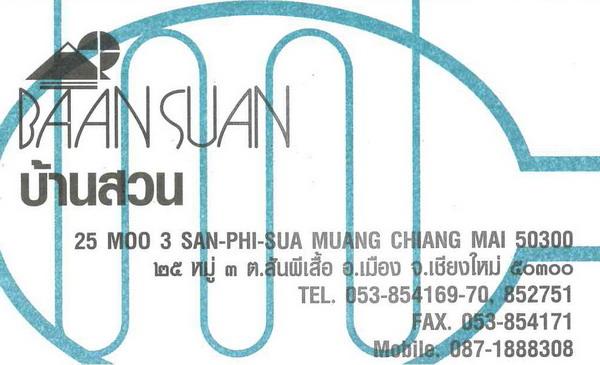 Baan Suan Restaurant名片