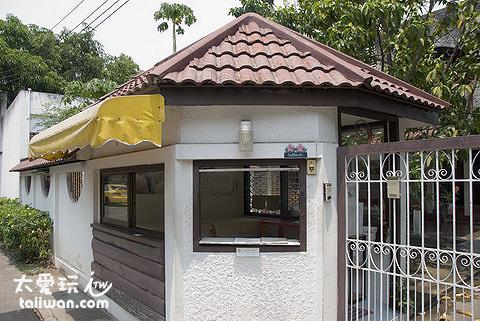 豪宅的警衛室