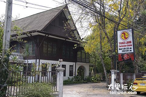 揚子江中國餐廳