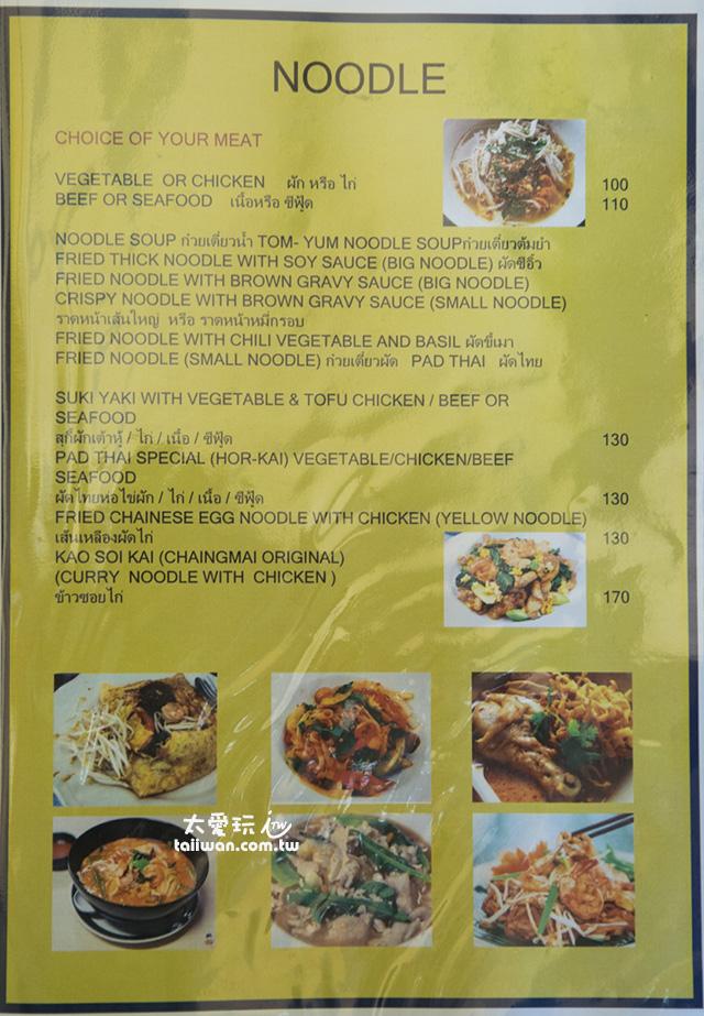 餐點價目表(點我看大圖)