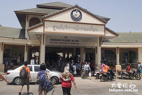 Pak Bara碼頭要收入場費20泰銖