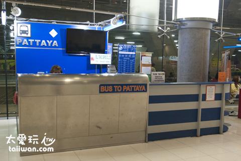 曼谷國際機場一樓巴士櫃臺