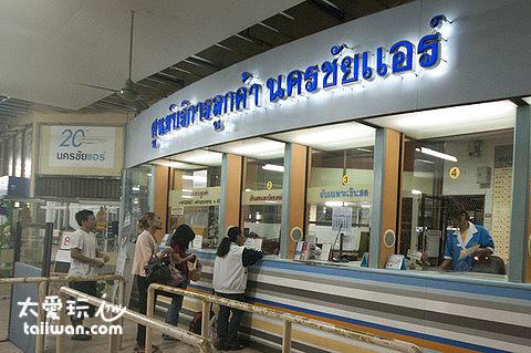 曼谷巴士北站Morchit售票口