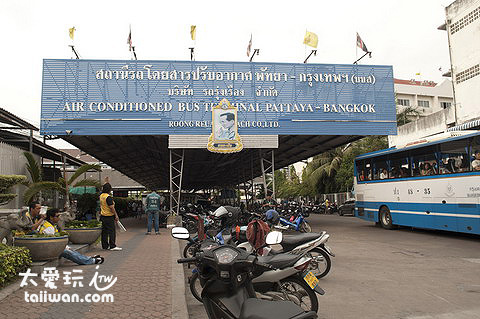 Air Conditioned Bus Terminal Pattaya – Bangkok車站
