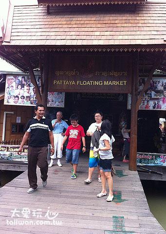 四方水上市場Pattaya Floating Market入口